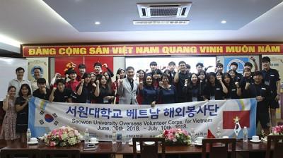 서원대학교 해외봉사단 2018
