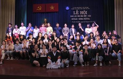인덕대학교 해외봉사단과 2주간의 문화 교류