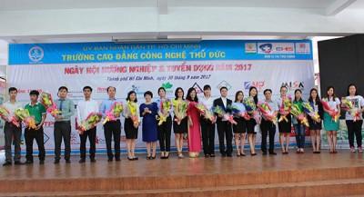 2017년 채용박람회