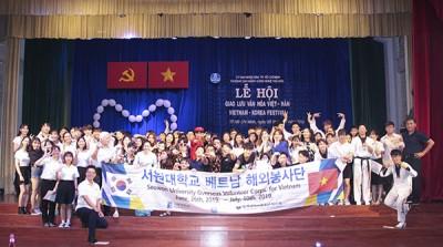 서원대학교 학생들과 베-한 축제 진행