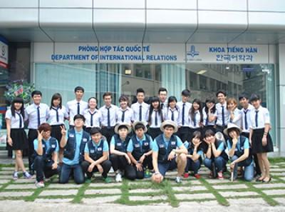 한국어 학과